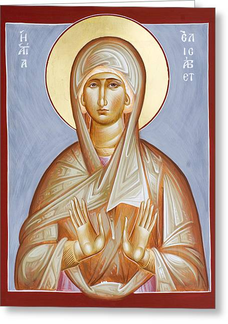St Elizabeth Greeting Card by Julia Bridget Hayes