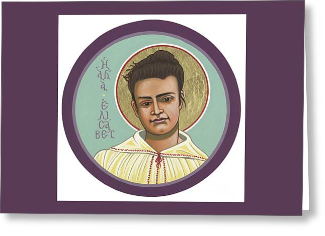 Greeting Card featuring the painting St Elizabeth Of The Trinity- 295 by William Hart McNichols