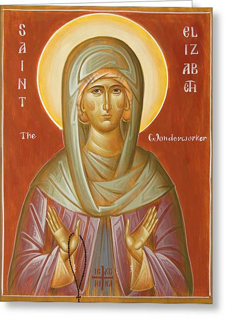 Icon Byzantine Paintings Greeting Cards - St Elizabeth the Wonderworker Greeting Card by Julia Bridget Hayes
