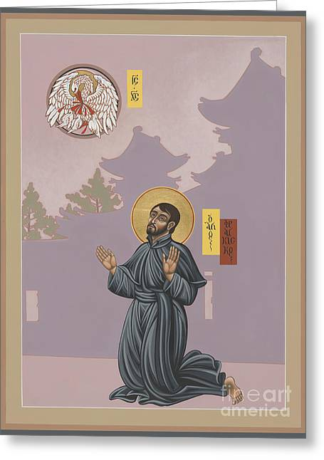 St Francis Xavier Adoring Jesus The Mother Pelican 164 Greeting Card