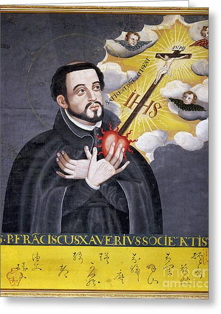 St. Francis Xavier Greeting Card by Granger