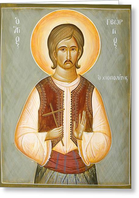 St George The New Martyr Of Chios Greeting Card
