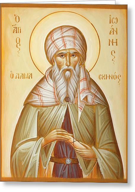 St John Of Damascus Greeting Card by Julia Bridget Hayes