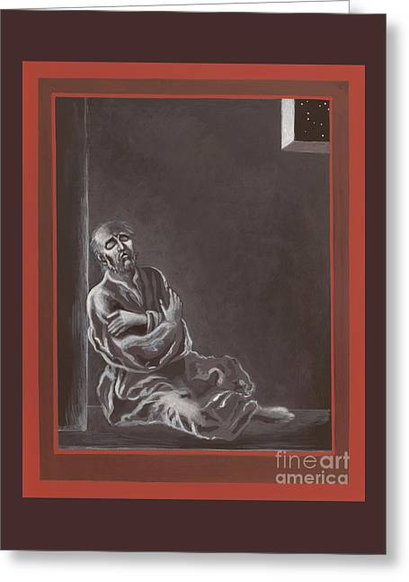 Greeting Card featuring the painting  St John Of The Cross In The Dark Night Of The Soul 290 by William Hart McNichols