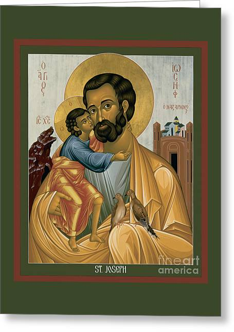 St. Joseph Of Nazareth - Rljnz Greeting Card