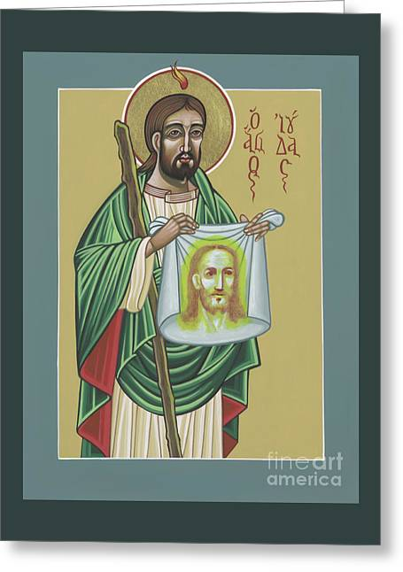 Greeting Card featuring the painting St Jude Patron Of The Impossible 287 by William Hart McNichols