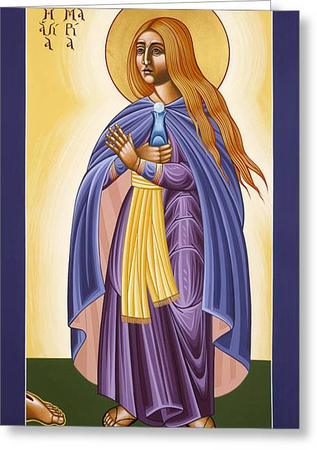 St Mary Magdalen Equal To The Apostles 116 Greeting Card
