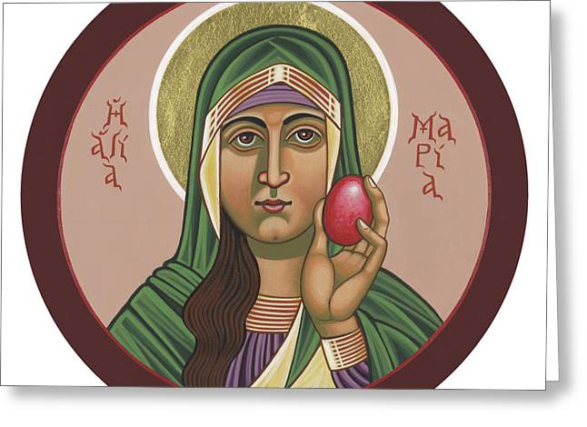 St Mary Magdalen Preaches To Pontius Pilate 292 Greeting Card
