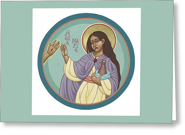 Greeting Card featuring the painting St Mary Magdalen  Rabboni -  John 20 16 by William Hart McNichols