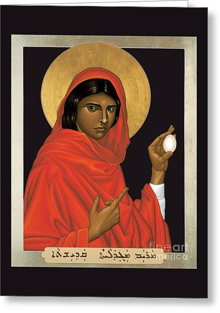 St. Mary Magdalene - Rlmam Greeting Card