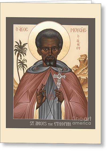 St. Moses The Ethiopian - Rlmte Greeting Card