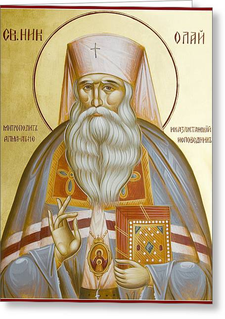St Nicholas The Confessor Of Alma Ata And Kazakhstan Greeting Card by Julia Bridget Hayes