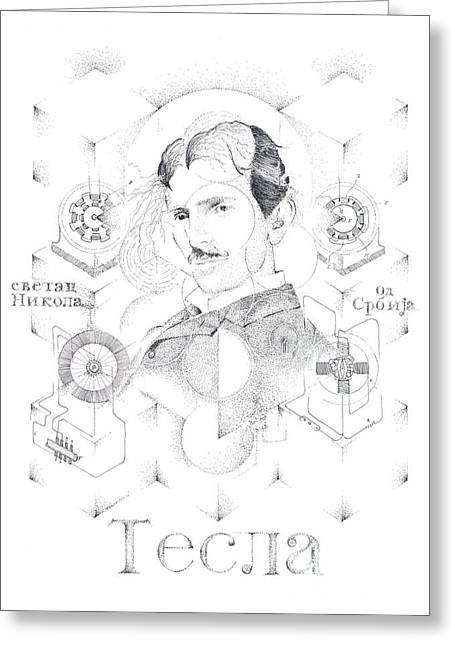 St. Nikola Tesla Of Serbia Sombra De Arreguin Greeting Card