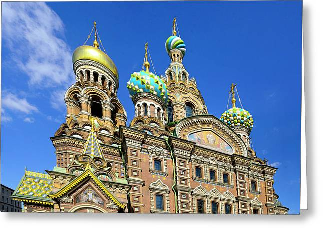 St. Petersburg Church Of The Spilt Blood Greeting Card