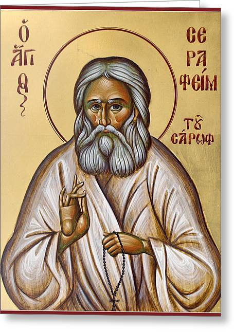 St Seraphim Of Sarov Greeting Card by Julia Bridget Hayes