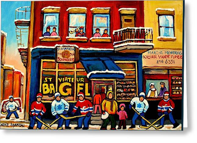 St. Viateur Bagel Hockey Practice Greeting Card by Carole Spandau