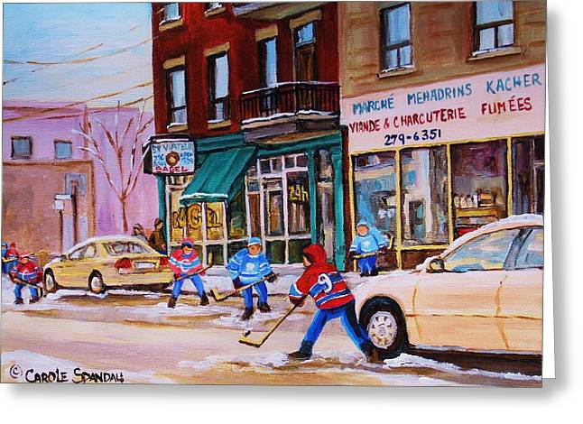 Montreal Winter Scenes Paintings Greeting Cards - St. Viateur Bagel with boys playing hockey Greeting Card by Carole Spandau