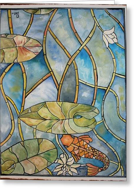 Stained Glass Koi Greeting Card