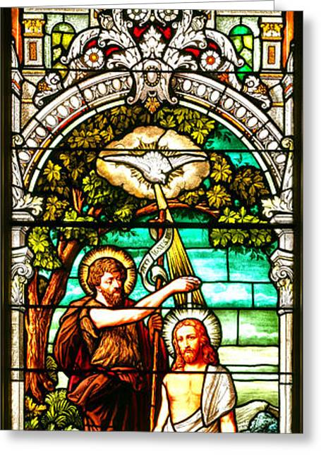 Stained Glass Scene 2 Crop 2 Greeting Card by Adam Jewell
