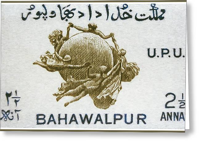 Stamp From Bahawalpur Greeting Card