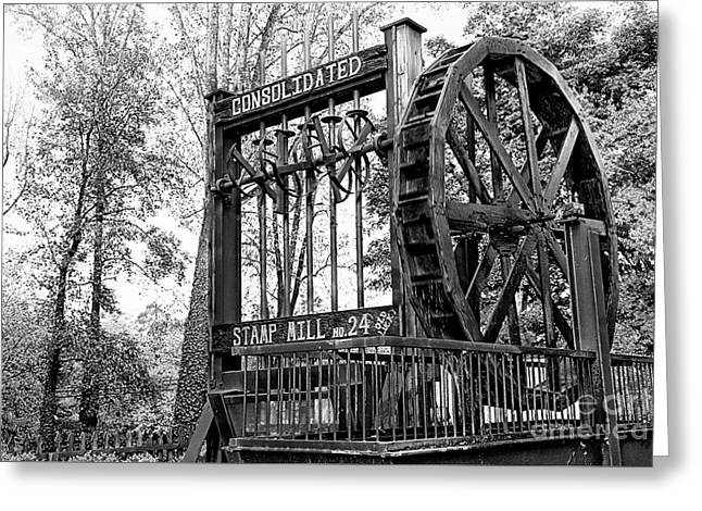 Stamp Mill 2 Greeting Card by Bob Pardue