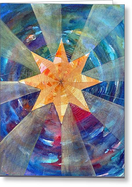 Star Mandala 1  Greeting Card