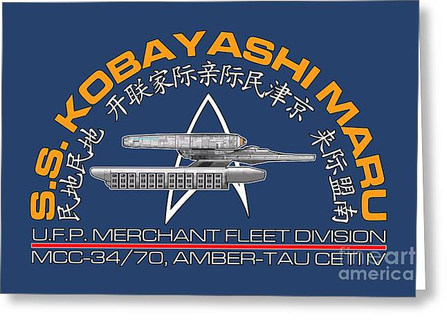 Star Trek -  Kobayashi Maru Crest Greeting Card by Luca Oleastri
