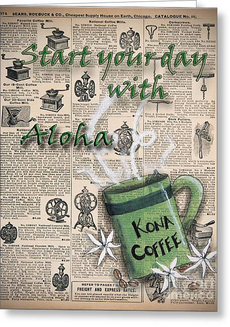 Start Your Day With Aloha Greeting Card