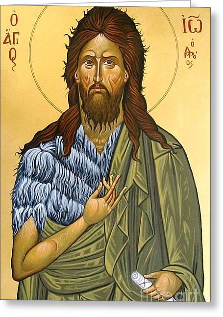St.john The Baptist Greeting Card by George Siaba