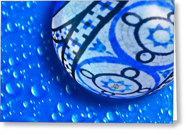 Stone And Water Orb Abstract Crop Greeting Card by Tony Rubino