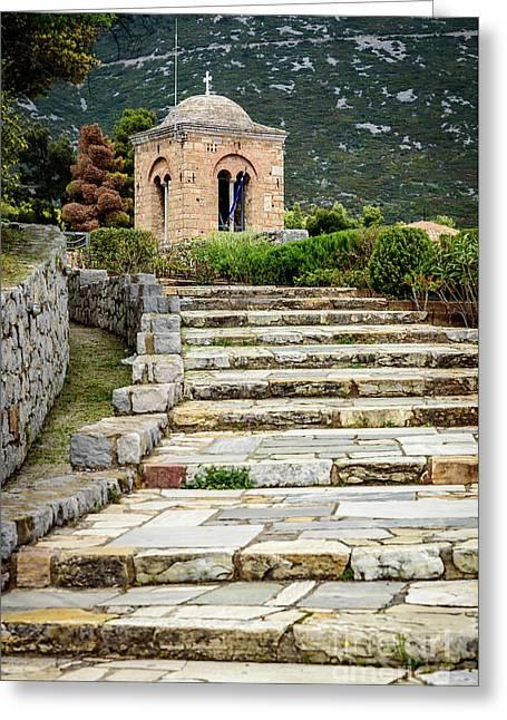 Stone Stair Walkway At Moni Osios Loukas In Distomo, Greece Greeting Card