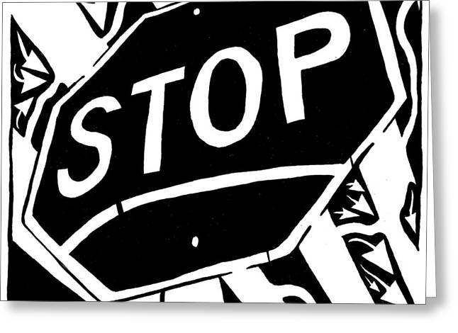 Stop Sign Maze For Letter S Greeting Card by Yonatan Frimer Maze Artist