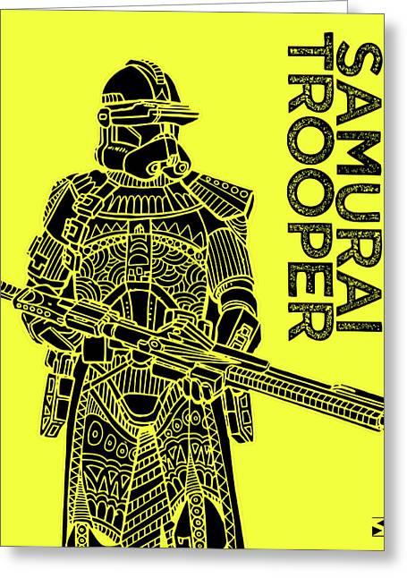 Stormtrooper - Yellow - Star Wars Art Greeting Card