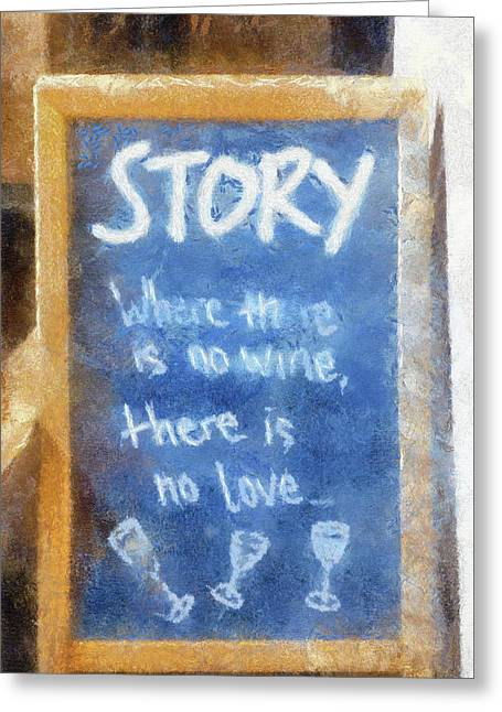 Story Greeting Card by Bruce