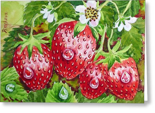 Strawberry In The Garden. Greeting Card by Natalia Piacheva