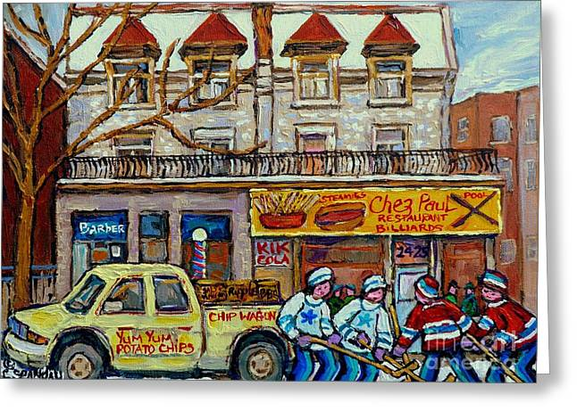Street Hockey Pointe St Charles Winter  Hockey Scene Paul's Restaurant Quebec Art Carole Spandau     Greeting Card
