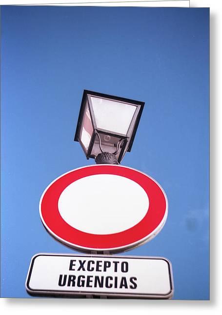 Street Sign Greeting Card