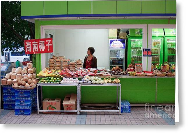 Street Vendor  Beijing Greeting Card by Thomas Marchessault