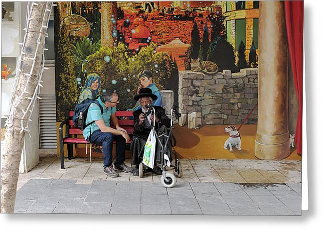 Greeting Card featuring the photograph Street View In Jerusalem by Dubi Roman