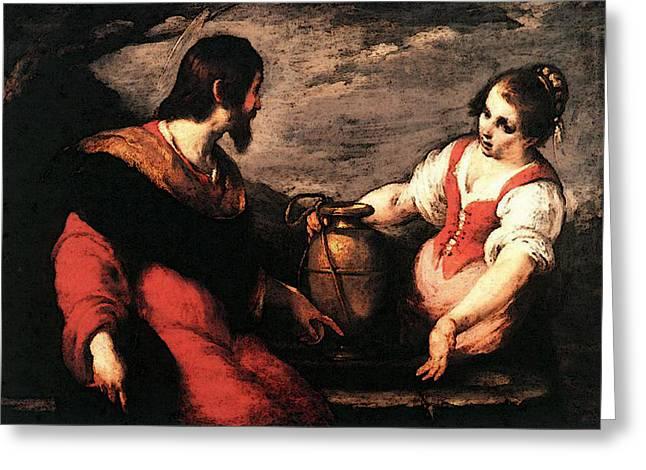 Strozzi Bernardo Christ And The Samaritan Woman Greeting Card
