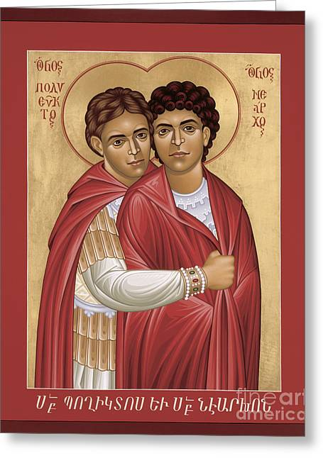 Sts. Polyeuct And Nearchus - Rlpan Greeting Card