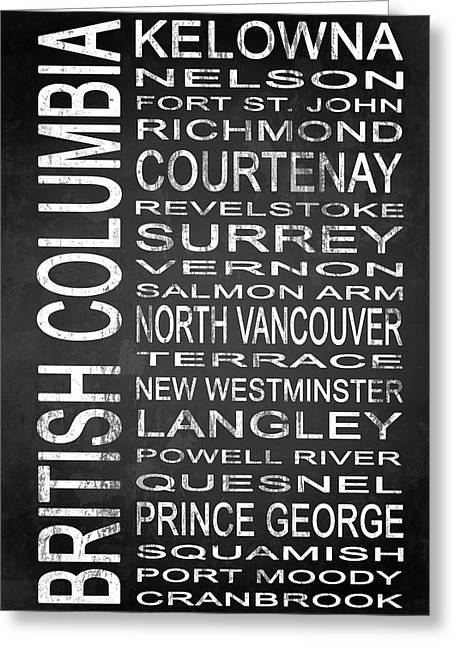 Subway British Columbia Canada 2 Greeting Card