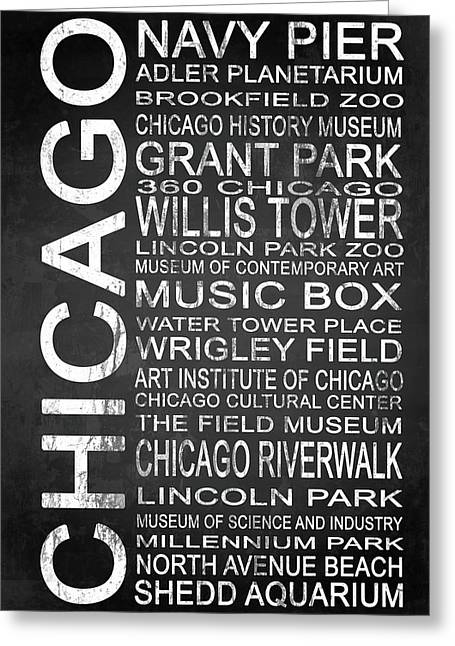 Subway Chicago 1 Greeting Card