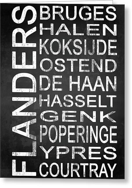 Subway Flanders Belgium 5 Greeting Card