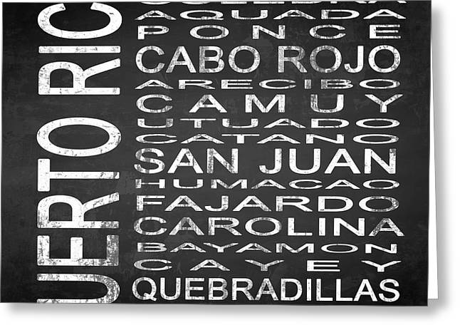 Subway Puerto Rico Square Greeting Card by Melissa Smith