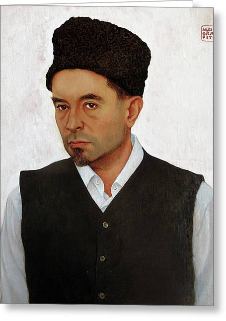 Sufi With Astrakhan Hat Greeting Card