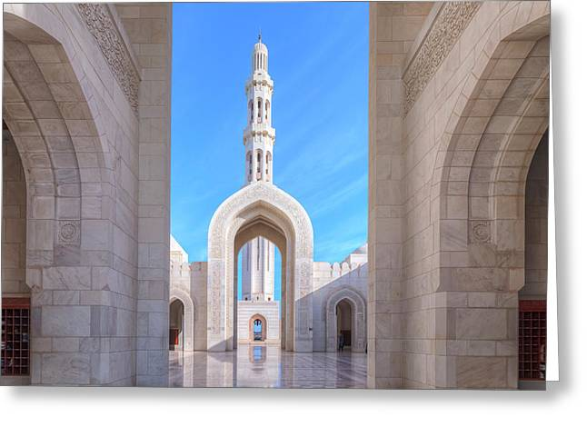 Sultan Qaboos Grand Mosque - Oman Greeting Card by Joana Kruse