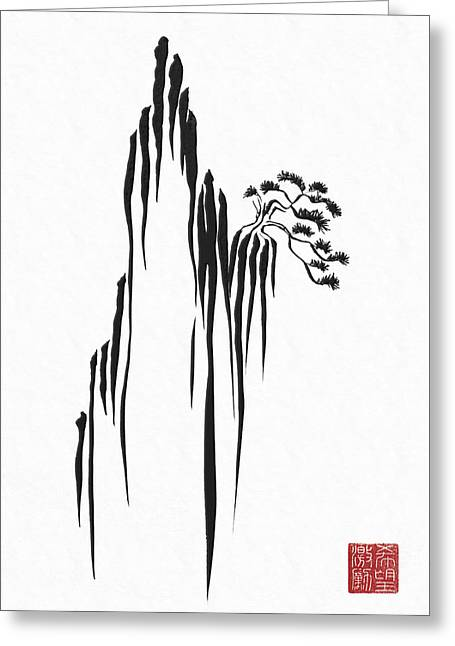 Sumi-e - Bonsai - One Greeting Card by Lori Grimmett