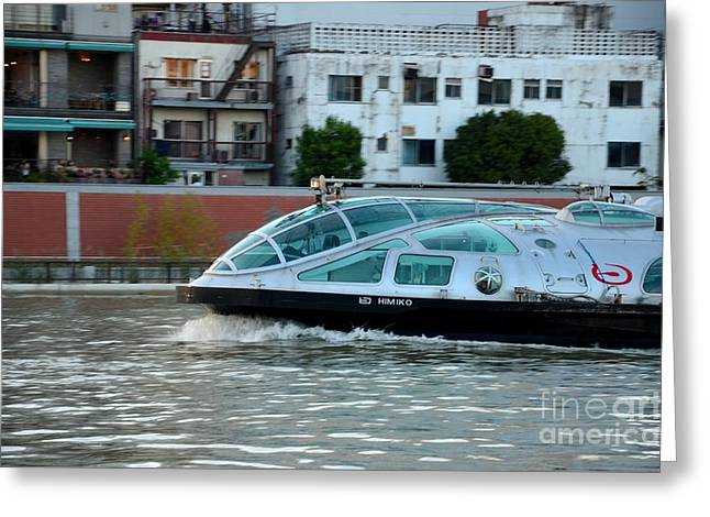 Sumida River Cruise Boat In Motion Tokyo Japan  Greeting Card by Imran Ahmed