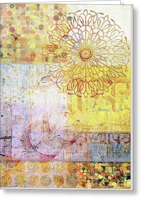 Sun Greeting Card by Jacky Gerritsen